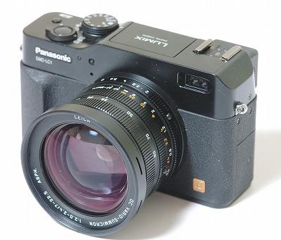 20040904LC-1.jpg