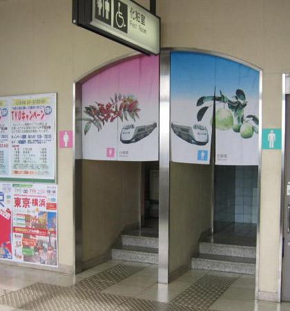 20041111Yamagata.jpg
