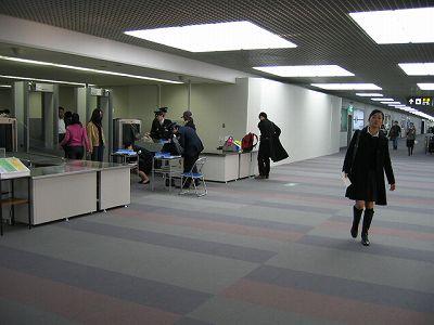 20041225mid