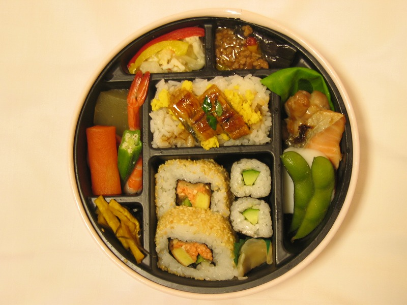 味の四季彩「宴」840円