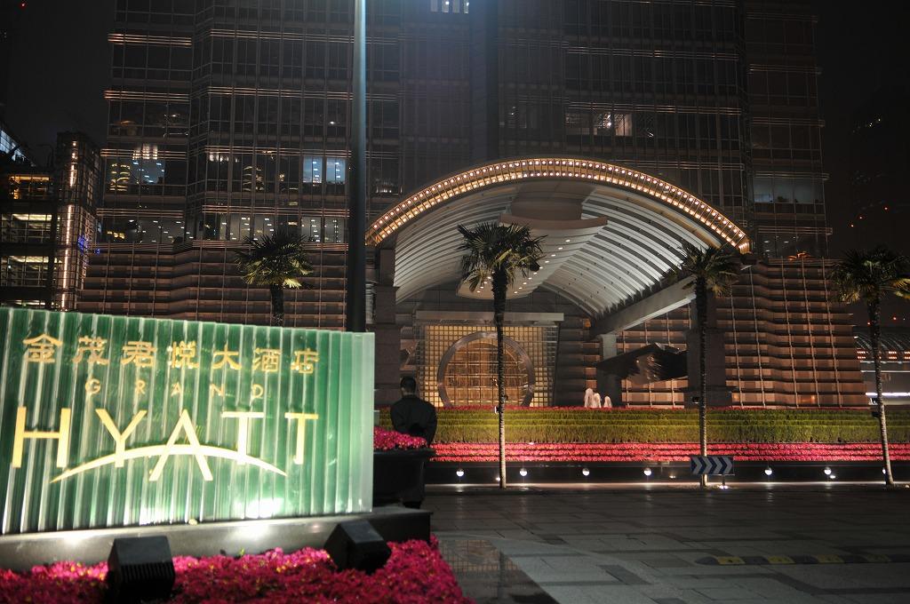 上海金茂君悦大酒店(GRAND HYATT SHANGHAI)エントランス。