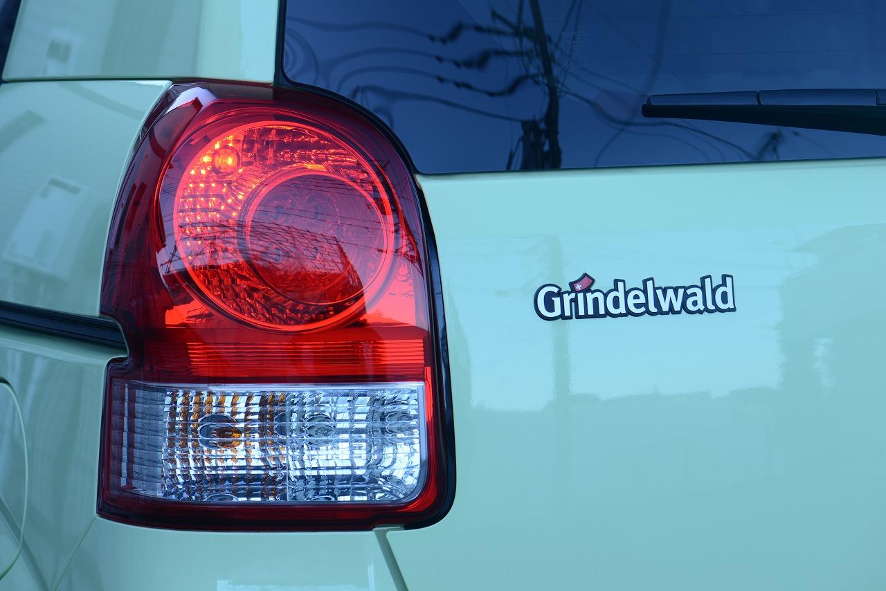 グリンデルワルト3号