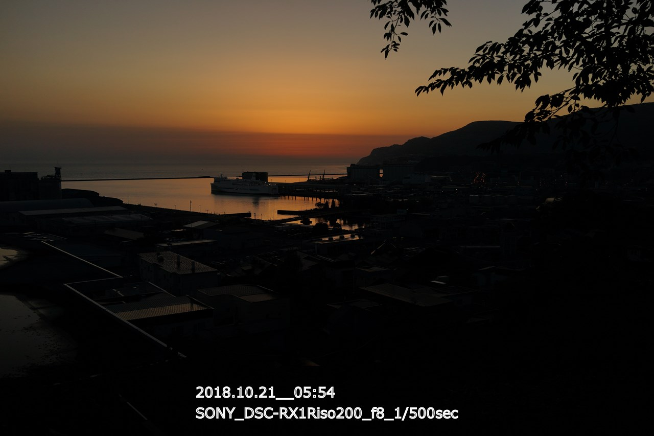 水天宮から日の出直前