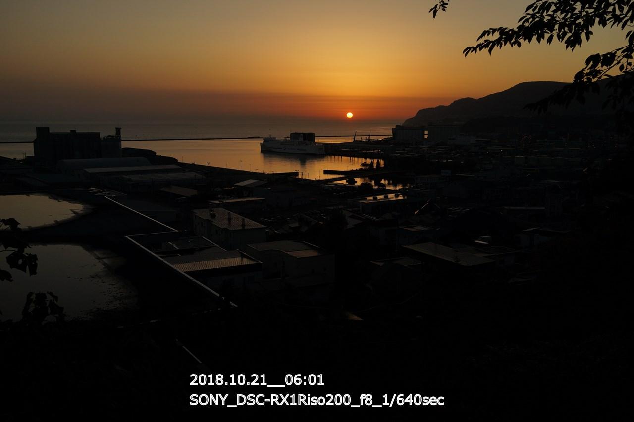 水天宮から日の出