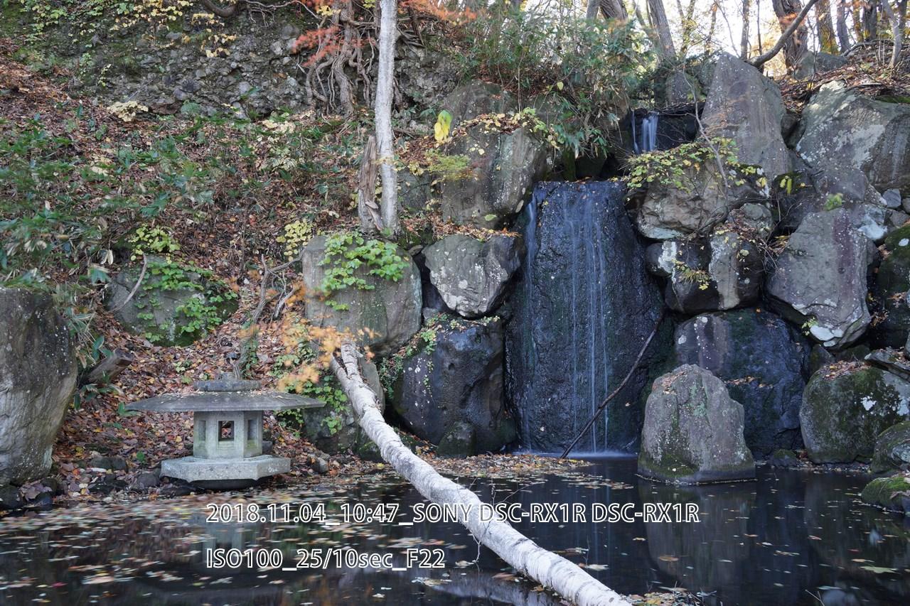 もがみ公園の滝