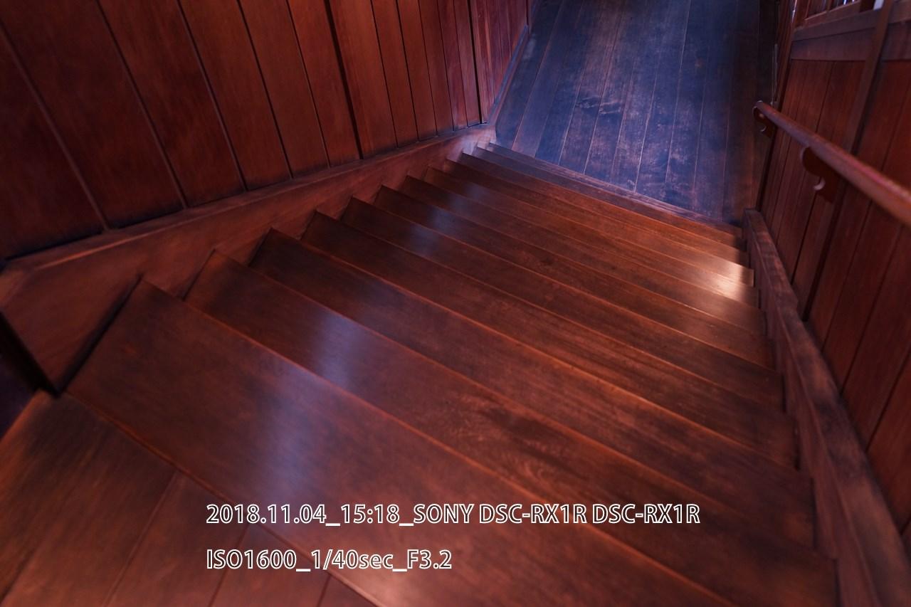 和光荘の斜め階段