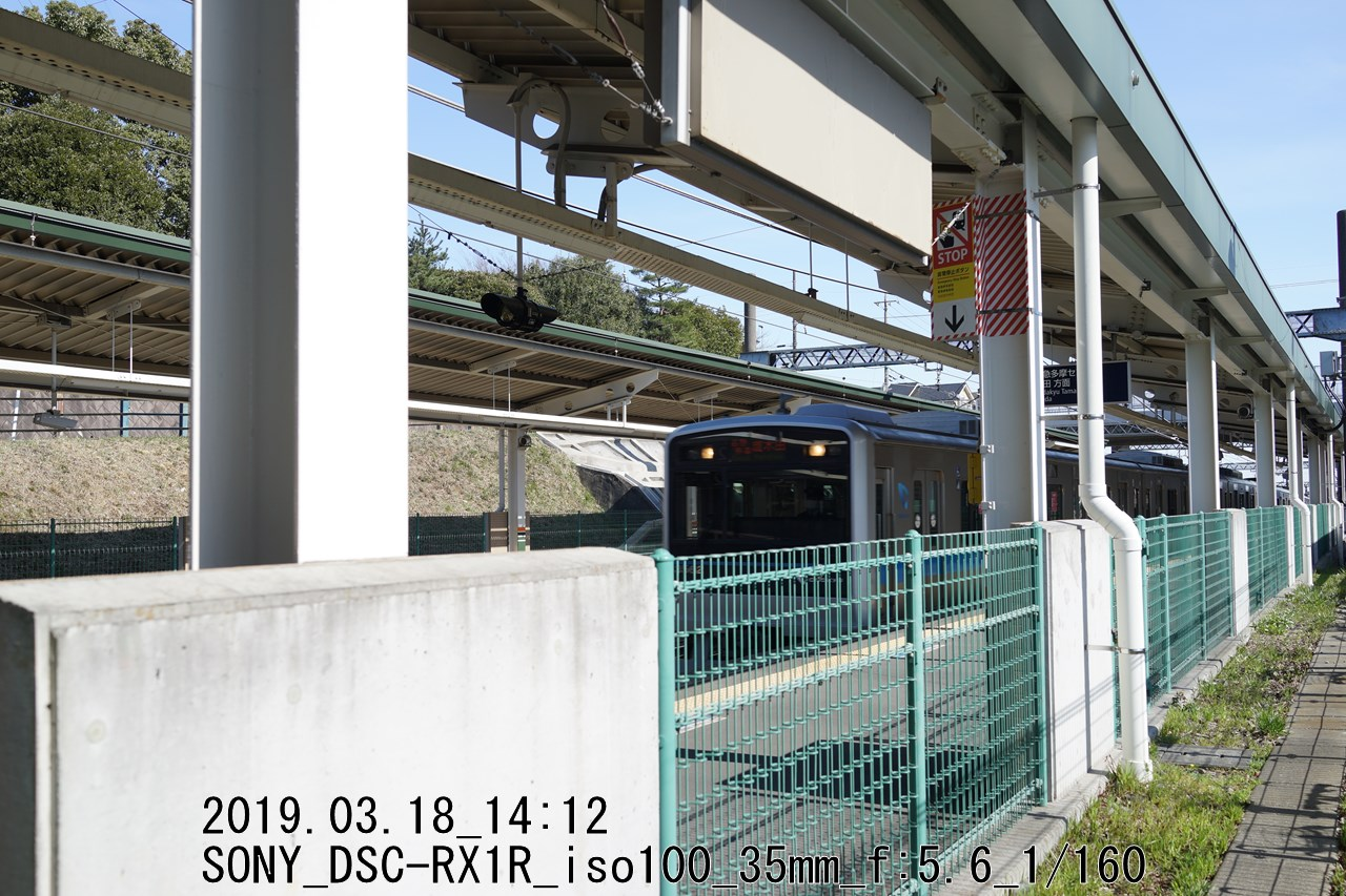 DSC09809.jpg小田急黒川駅ホーム