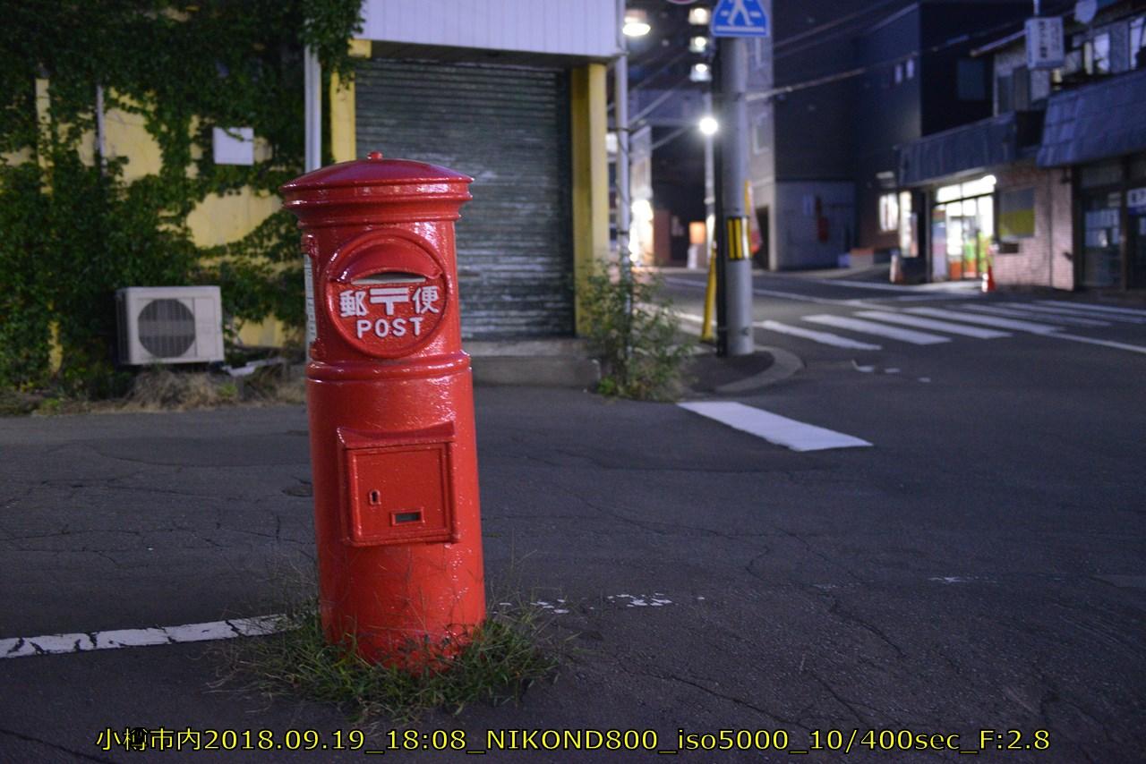 Dsc91997