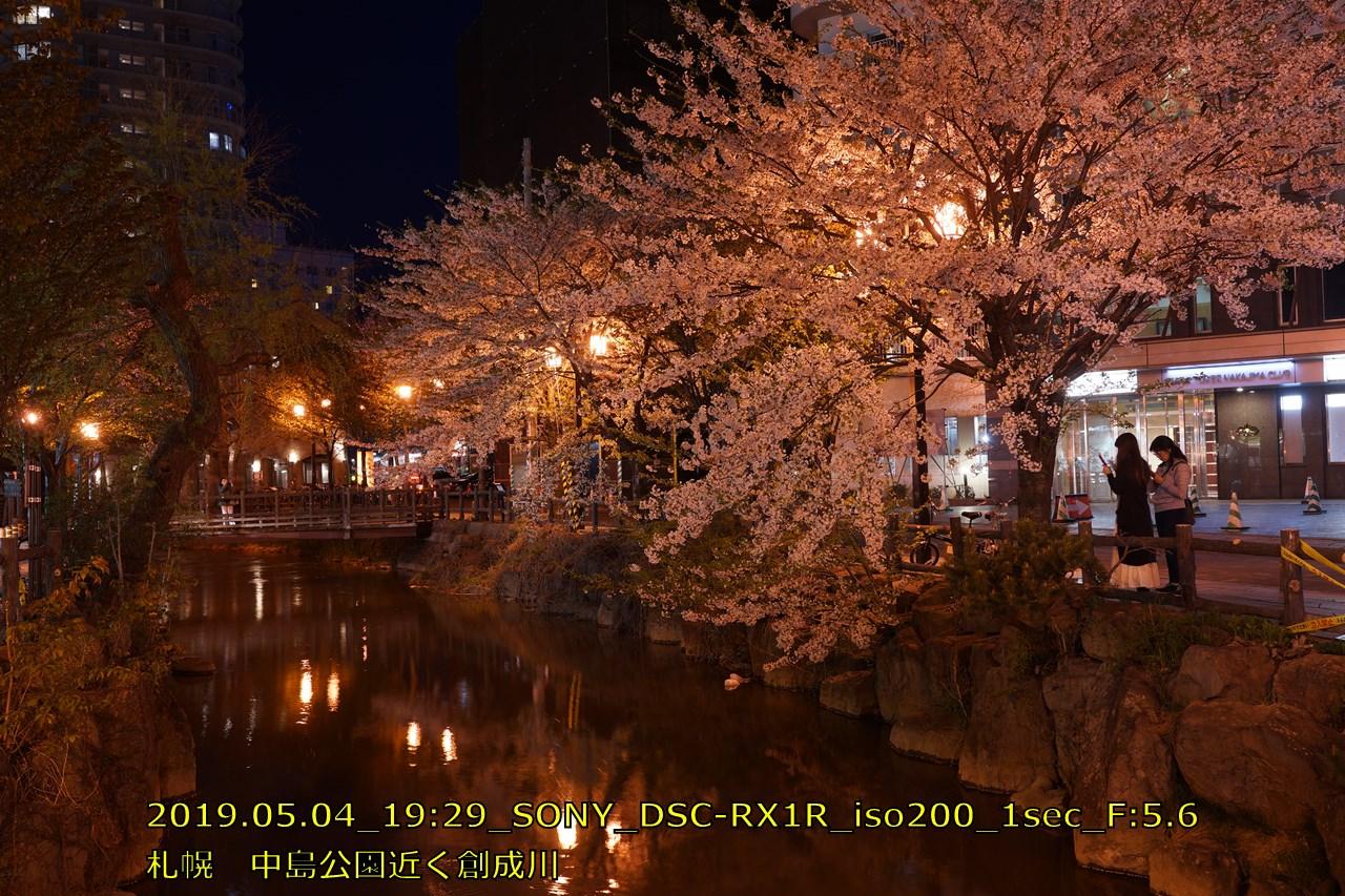 Dsc01093